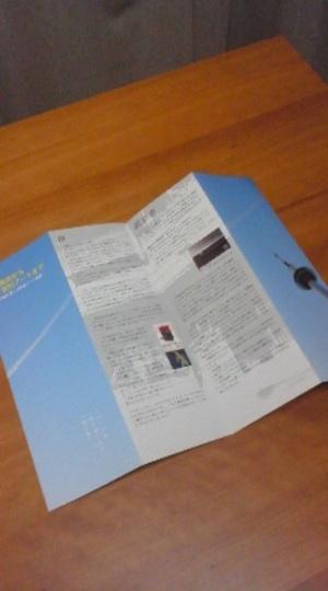 100606_200801