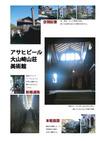 kentiku_hojyo
